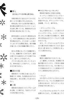 四季-入稿用04126