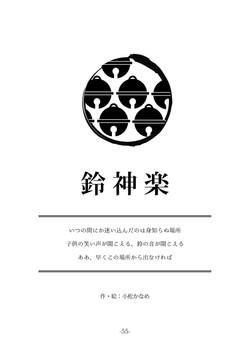 四季-入稿用0455