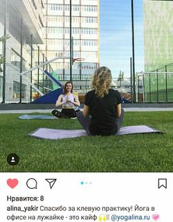 Персональное занятие (корпоративная йога)