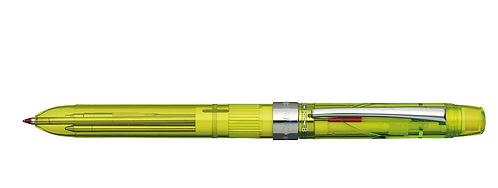 Platinum MWB-500RS Sarı 3 Fonksiyonlu Kalem