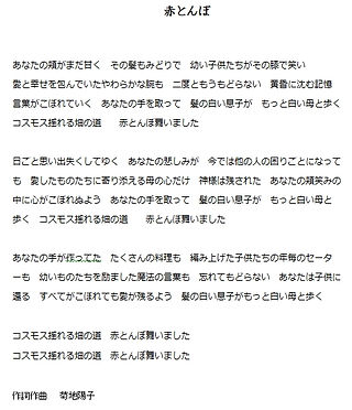朝日新聞,東日本大震災,全国制覇