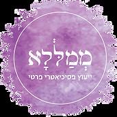 לוגו-רקע-שקוף.png