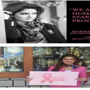 Breast Cancer Awareness Pink Campaign  Award 2018