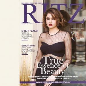 The True Essence Of Beauty – Kulsum Shadab Wahab