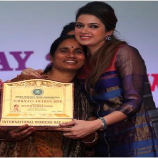 Nirbhaya Bravery Award Of 2018