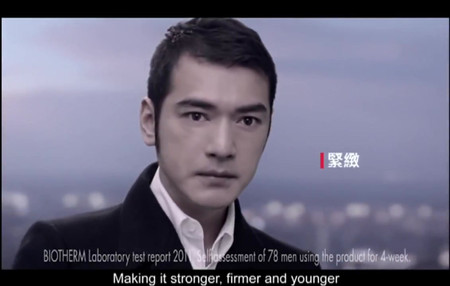 BIOTHERM HOMME TVC - Youth Architect Serum CM - Takeshi Kaneshiro