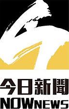 now-news_logo.jpg