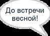 бабл Валеры новый2.png