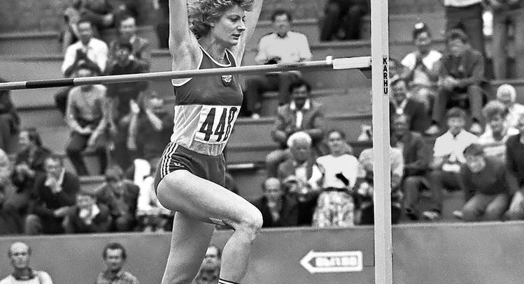 Тамара Быкова «Высота» (1984)