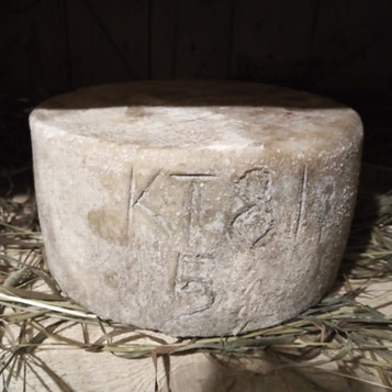 Сыр «Томм» козий (зрелый от 6 мес.)
