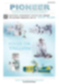 cover241.jpg