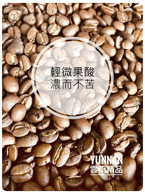 Yunnan 雲南精品  新鮮烘焙咖啡豆 落單即烘 $60/100g, $85/200g