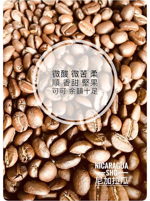 Nicaragua SHG 尼加拉瓜 象豆 落單即烘 咖啡豆  落單即烘 $62/100g, $92/200g