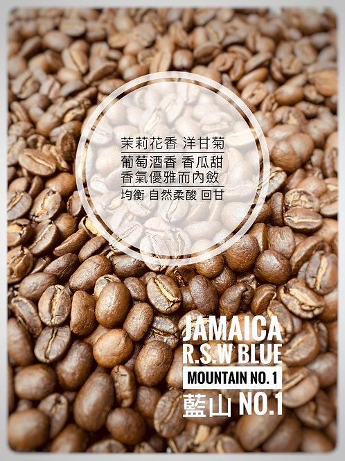 Jamaica Blue Mountain No. 1 頂級藍山 1 號 新鮮烘焙 落單即烘 隔日可取100g/$250, 200g/$450