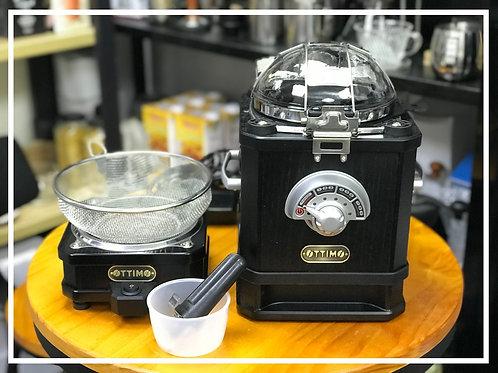 Ottimo Coffee Bean Roaster&Cooler  (Make in Korea)