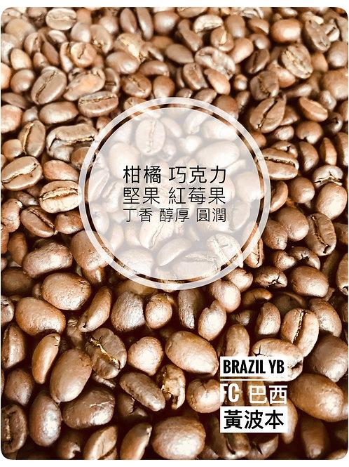 Brazil Yellow Bourbon FC  巴西 黃波本 (黃波旁)   新鮮烘焙 咖啡豆 落單即烘 – $62/100g, $90/200g
