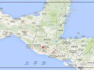Guatemala Acatenango 危地馬拉 阿卡特南果