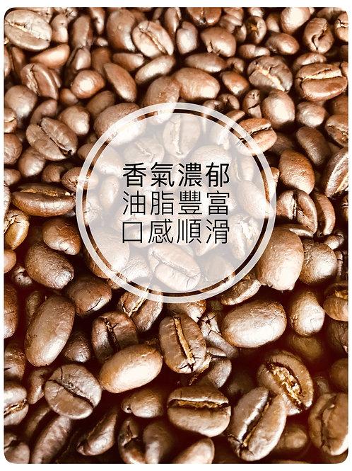 Winter Blend 冬日情濃,  新鮮烘焙咖啡豆 $65/100g, $105/200g