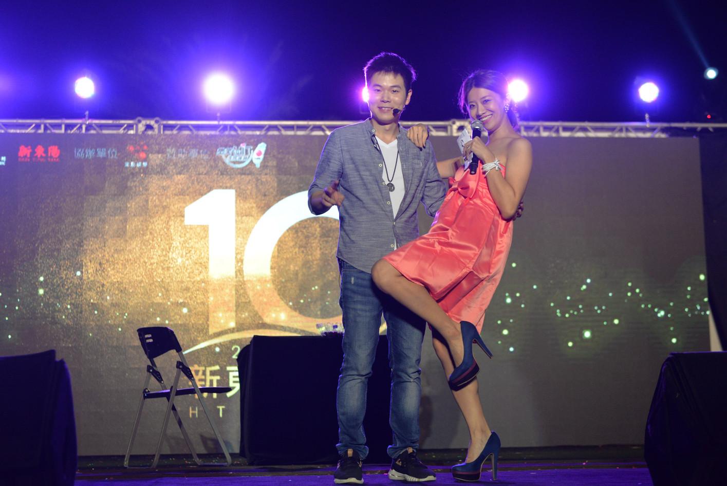 第十屆國際魔術大賽 FSIM 冠軍 Eric Chien