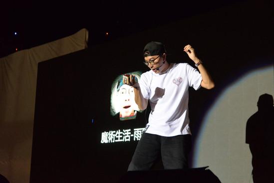 第十屆國際魔術大賽 網紅 劉雨群 徐文懋