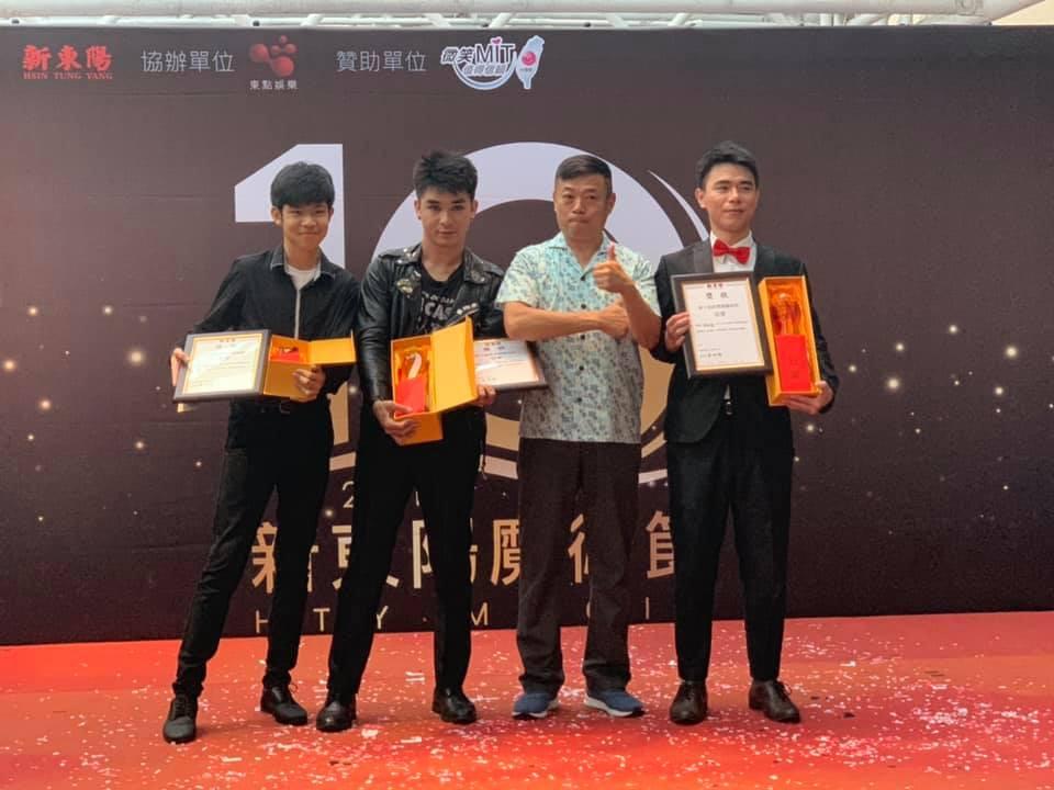 第十屆新東陽魔術節 圓夢舞台 近距離 得獎名單