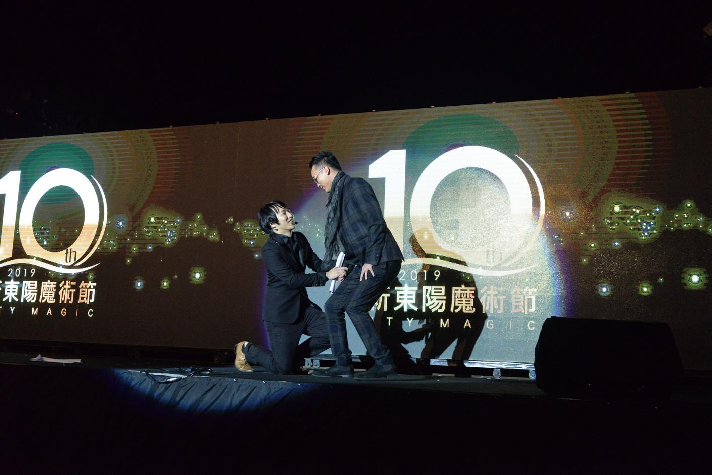 第十屆新東陽魔術節 國際魔術賽主持人 徐文懋 表演