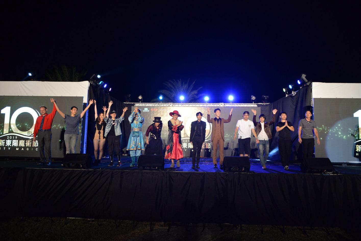 第十屆國際魔術大賽 謝幕
