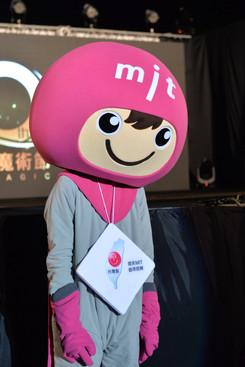 可愛的MIT超寶