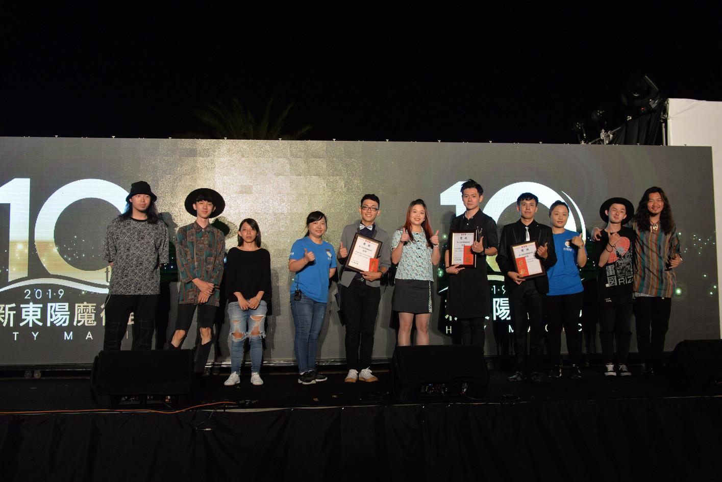 第十屆國際魔術大賽 街頭魔法王 樂團Dr.Ye
