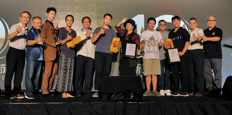 新東陽魔術節 國際魔術大賽