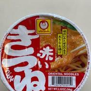 Oriental_noodles.jpg
