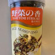 Rice_seasoning.jpg