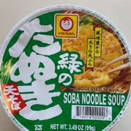 Soba_noodle_soup.jpg