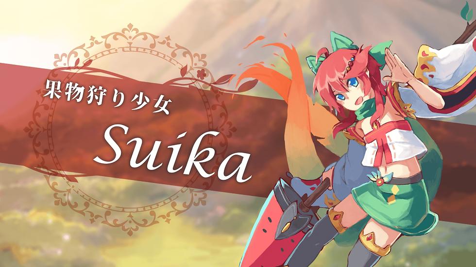 03 Suika.png