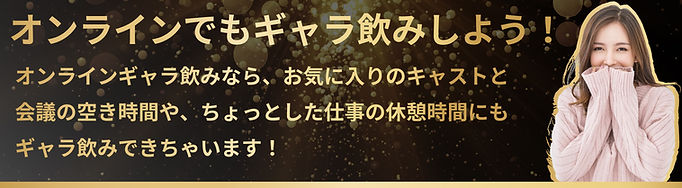 男性オンライン用HP用.jpg