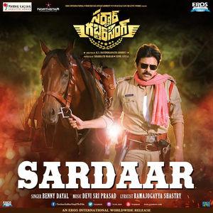 Abu Kaliya 2015 Telugu Movie 720p