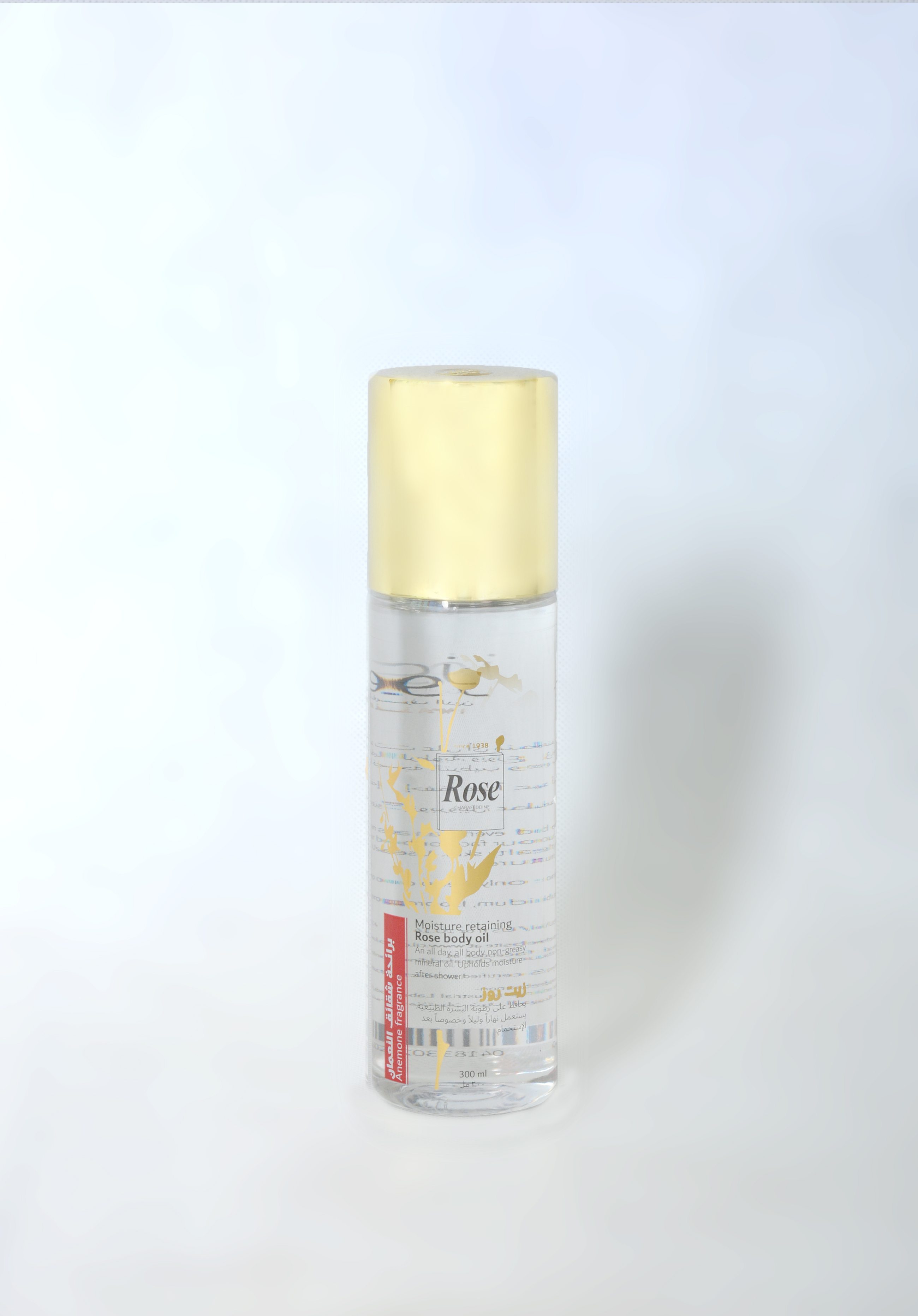 Anemone Oil