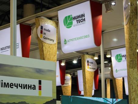 Досягнення максимальної урожайності в Україні.