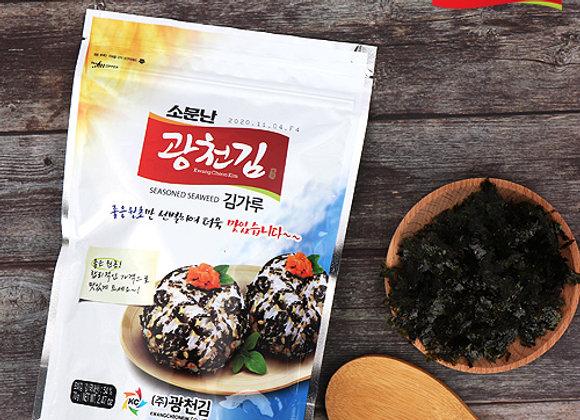 KWANGCHEONKIM Seasoned Seaweed - 70 g