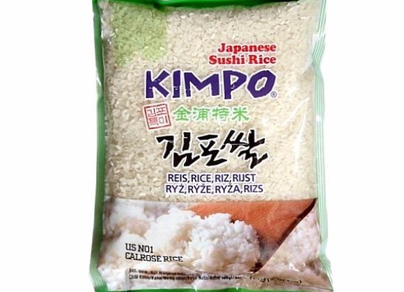 KIMPO Rice - 1 kg