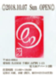 276611.LINE.jpg