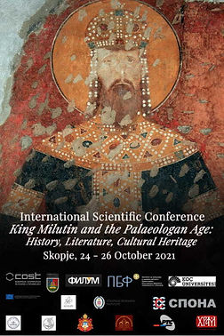King Milutin and the Palaeologan Age, Ca