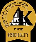 kosher-gold_edit.jpg