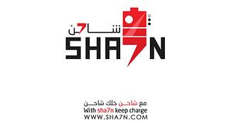 Sha7n