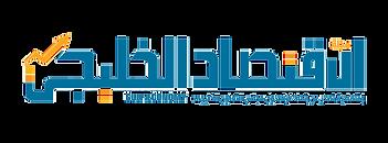 الاقتصاد الخليجي
