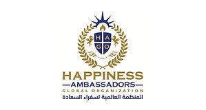 المنظمة العالمية لسفراء السعادة