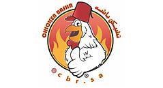 Chicken Basha