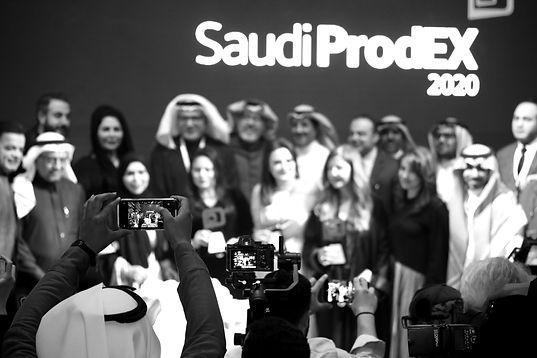 Saudi Prodex