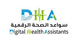 سواعد الصحة الرقمية