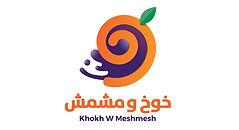 Khokh w Meshmesh
